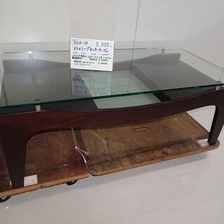 ガラストップセンターテーブル(R210-10)