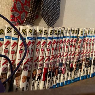 クローズ全26巻セット