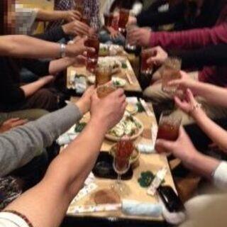 佐賀県の婚カツ オンライン「ZOOM」おうちで婚カツパーティの画像