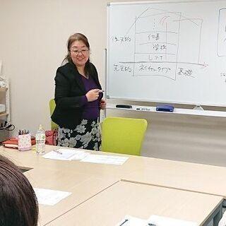 札幌:【あがり症を根絶する!!】100人の前で話してもまったく緊...