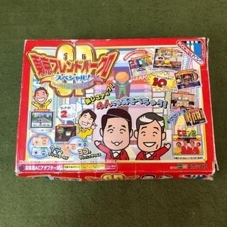 東京フレンドパーク2のゲーム
