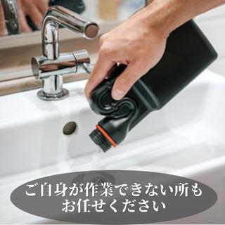 【納得いくお見積もりを!】キッチンの水漏れ・トイレ詰まり・お風呂...