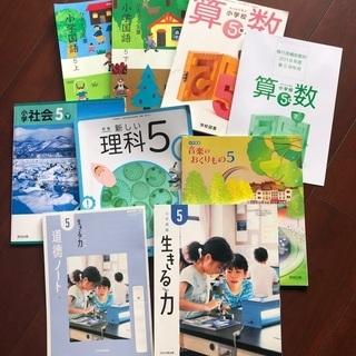 小学国語など、5年