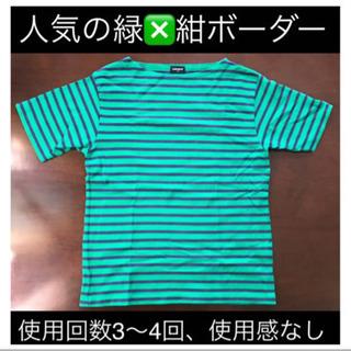【ネット決済】👕購入時価格2198円👕ボーダーTシャツ👕