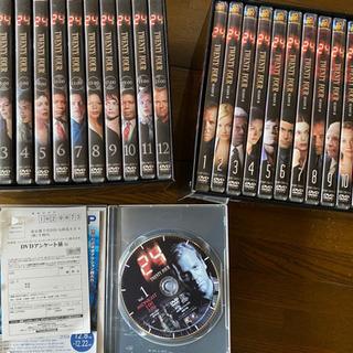 24 シリーズ1とシリーズ2 DVD