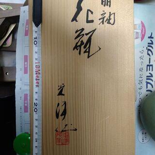山崎光洋先生✖️花瓶 グラデーション「美品、木箱付き」✨🏺…