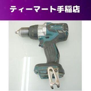 マキタ  充電式振動ドライバドリル  18V  HP481D 本...
