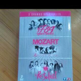 ミュージカル モーツァルト!などのDVDセット