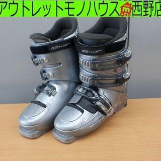 ▶スキーブーツ 22.5㎝前後 HELD スキー靴 子供用 ジ...