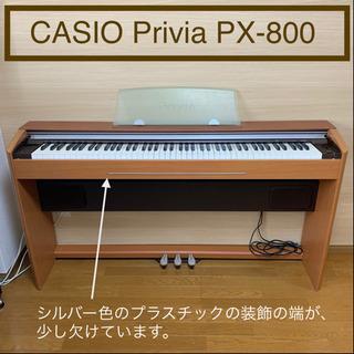 《商談中》CASIO カシオ 電子ピアノ Privia PX-800