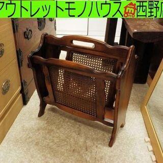 ▶マガジンラック カリモク 木製 茶 本棚ブラウン シック 札幌...
