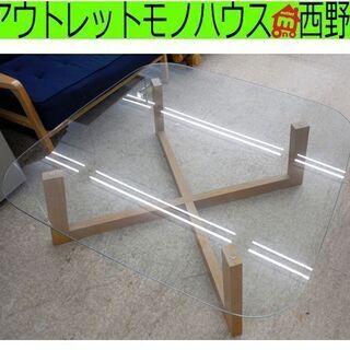 センターテーブル ボーコンセプト ガラステーブル 115×112...