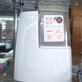 アイリスオーヤマ 加熱式加湿器 KSK-120D2-C 【モノ市...