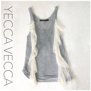 【YECCA VECCA】イエッカベッカ フリルタンクトップ