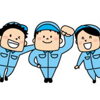 派)人気の交替勤務(^^♪ブラスト洗浄★時給1130円【郡…