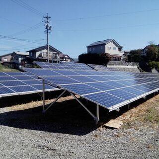 稼働5年太陽光中古案件。確かな資産形成・将来の年金代わりに!低圧...