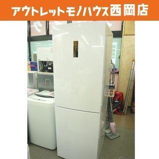 西岡店 冷蔵庫 340L 2ドア 2016年製 ハイアール JR...