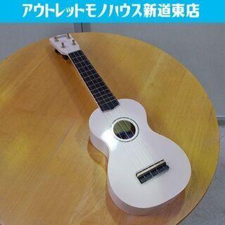 白いウクレレ マハロ MAHALO ウクレレ 札幌市東区 新道東店
