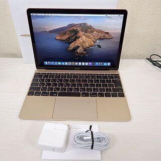 美品★アップル◇MacBook MLHE2J/A Retinaデ...