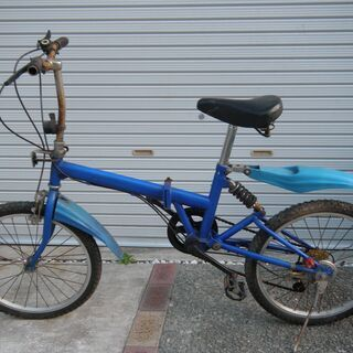 20インチ3段変速折畳自転車 ジャンク