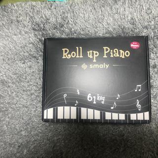 Smaly スマリー ロールアップピアノ 61鍵盤