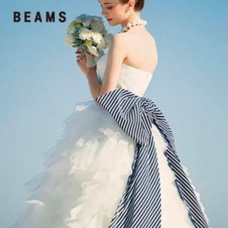ビームスコラボウエディングドレス