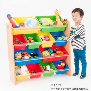 トイザラス おもちゃ収納