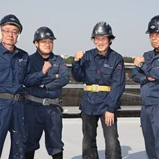 【急募★】【日給1万8千円】防水工事の協力会社・一人親方さん募集!