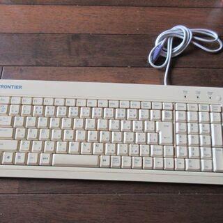 【ネット決済】パソコンキーボード(クリーム色)