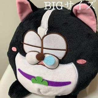 【新品】おそ松さん 一松 松犬BIGぬいぐるみ 大きい もふもふ