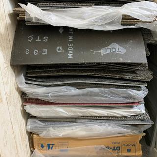 タイルカーペット大量❣️新品もあり❣️🌈しげん屋