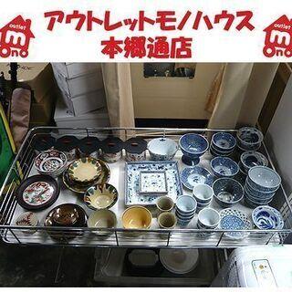 〇 1点165円~【骨董茶碗などの食器類】陶器 蕎麦猪口 皿 湯...