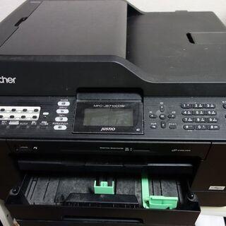 ブラザー MFC-J6710CDW複合機 ★ジャンク品★
