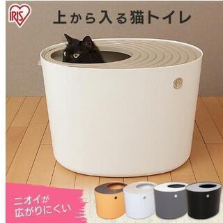 猫のトイレ 値下げ1500円→1000円
