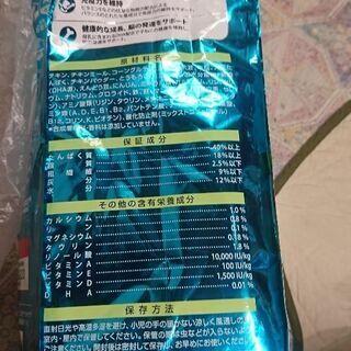 ピュリナワン1歳までの子猫用内袋3袋分 − 岐阜県