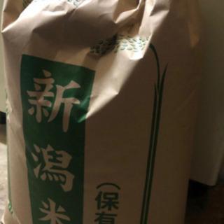 令和2年産『新潟県産コシヒカリ』玄米30kg