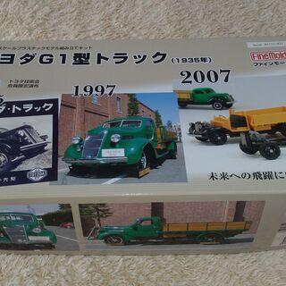 トヨダG1型トラック プラモデル 【トヨタ技術会員限定品】 1