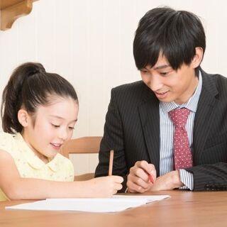 【竹田市】月謝1ヶ月無料/お子様に合わせたオーダーメイド指導で成績UP