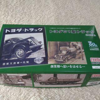 トヨダG1型トラック プラモデル 【トヨタ技術会員限定販売…