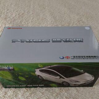 トヨタ プリウス 中国モデル 【限定品】