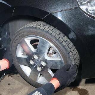 出張タイヤ交換します!夏→冬、冬→夏 自動車のみ