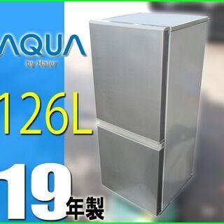 札幌市★ アクア 19年製 格安!! 単身サイズ 2ドア冷凍冷蔵...