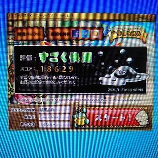ゲーミングPC Core i7 GTX1050Ti メモリ8GB...