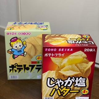 TOHO SEIKA ポテトフライ2箱セット