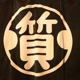 貴金属 質預かり★  高価買い取り★