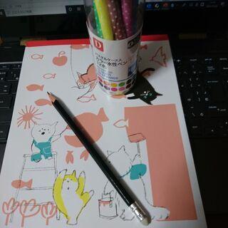 [立ち上げ]全国から参加OK 相互ボランティアでアート作品を創り...