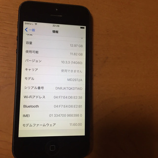 iPhone5 SoftBank 16GB