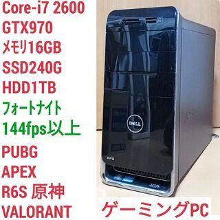 快適ゲーミングPC Core-i7 GTX970 SSD240G...