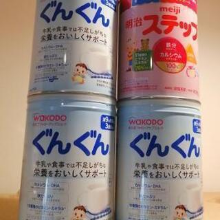フォローアップミルク 空き缶 4つセット 800ml 大サイズ ...