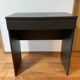 IKEA BRIMNES イケア ブリムネス ドレッシングテーブル
